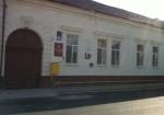Centrul de vizitare Geoparc Hateg